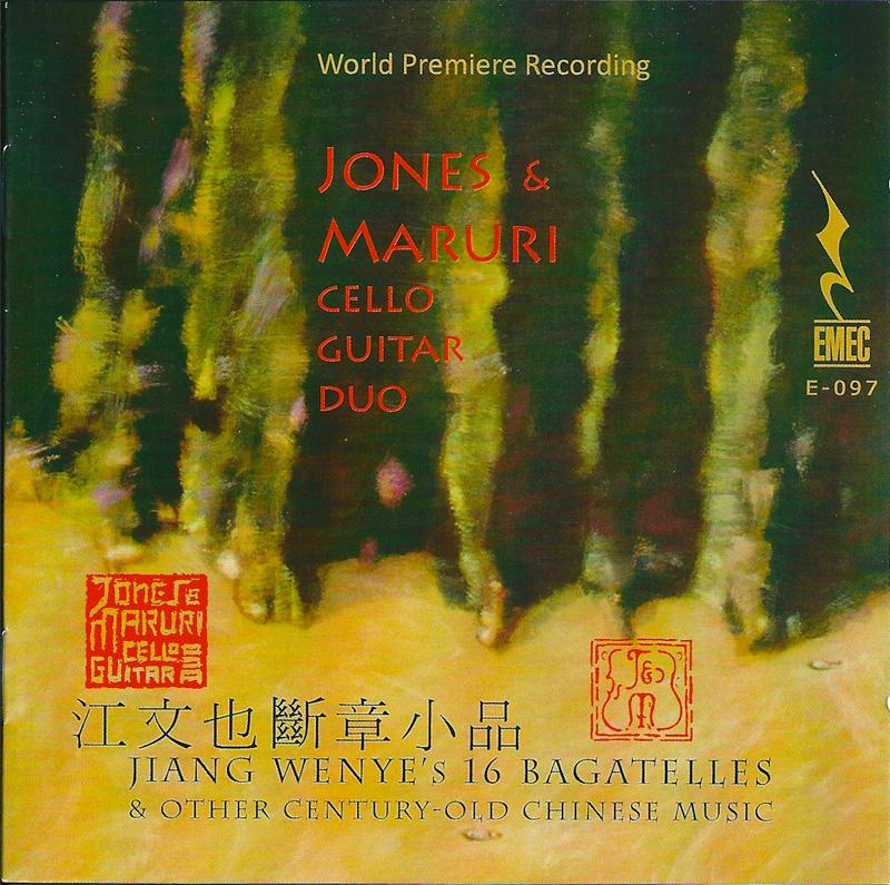 JONES & MARURI cello guitar duo