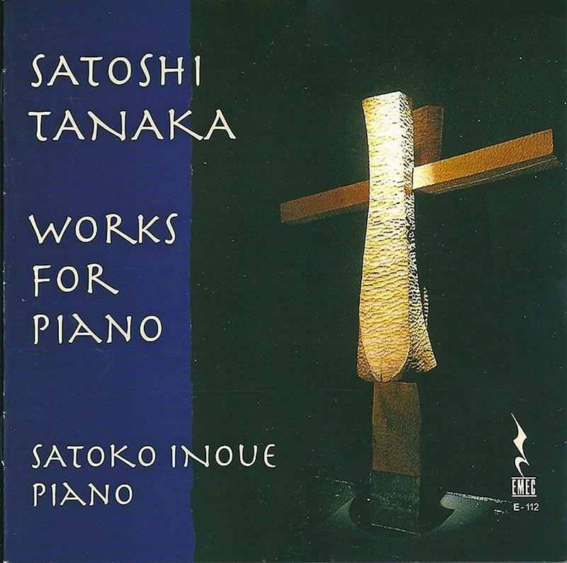 SATOSHI-TANAKA-